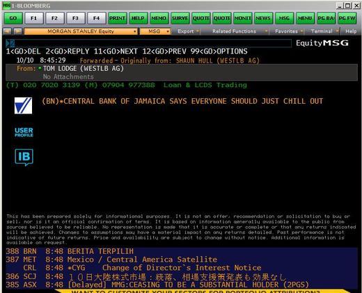 bank_jamaica.jpg